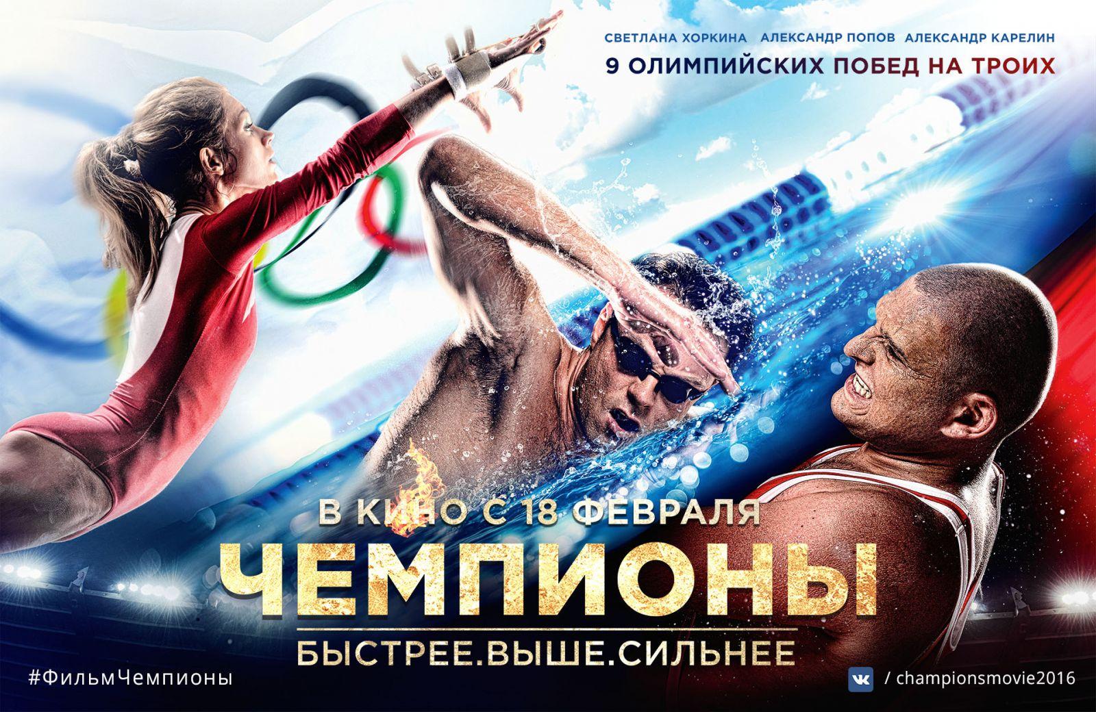 через торрент скачать российские фильмы и сериалы