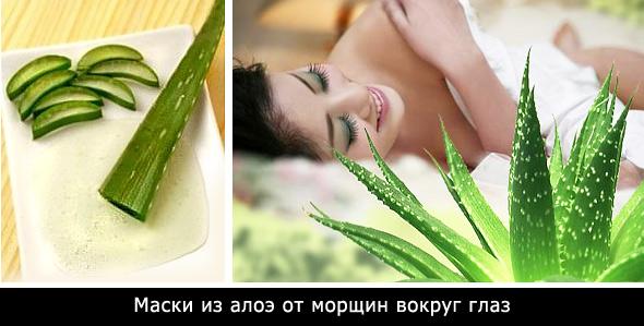 Маска для лица с лимоном оливковым маслом