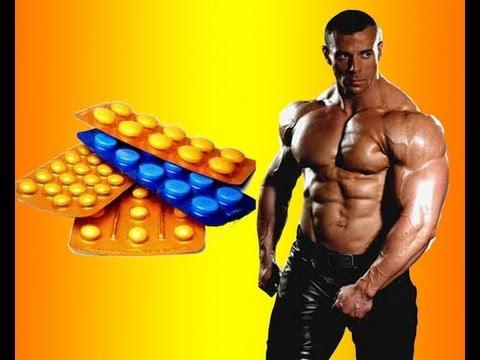 Сильные анаболики в аптеке какие употреблять стероиды в спорте