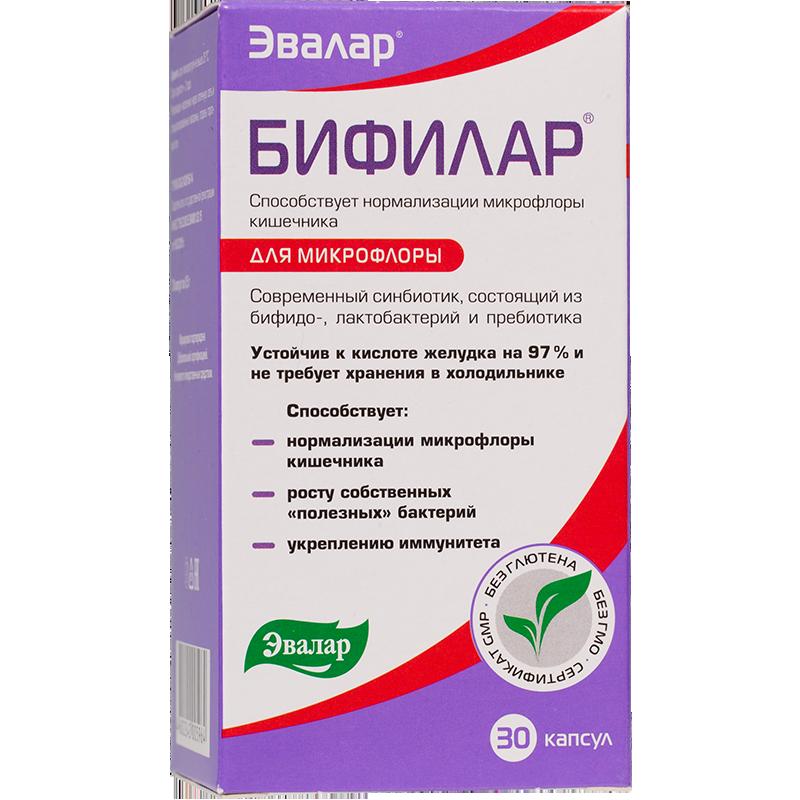 бифидумбактерин при аллергии на молоко