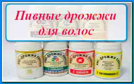 Маска для волос с медом касторовое масло репейное масло витамин а и е