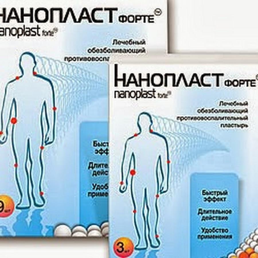 симптомы появления паразитов в организме человека