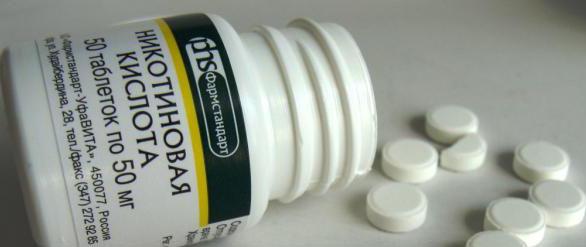 Что делают таблетки для лечения климакса