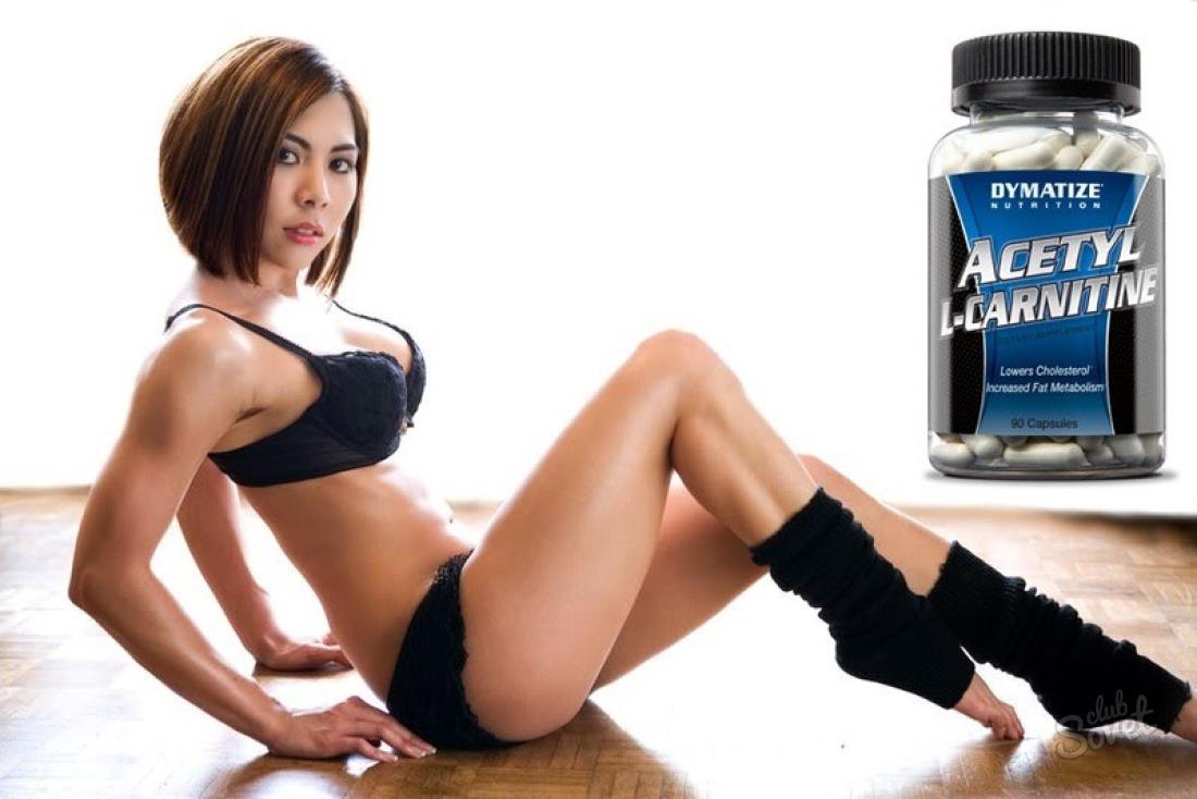 Витамины с л карнитином для женщин