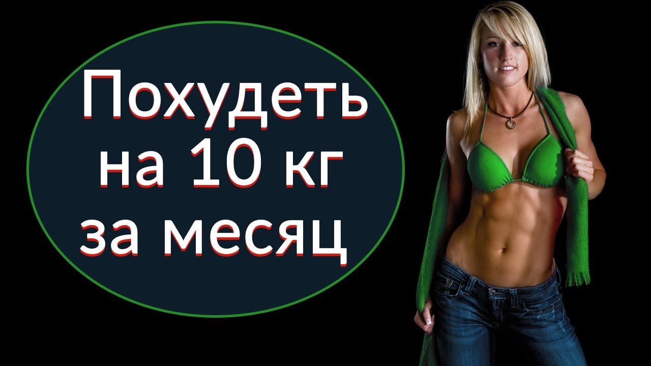 Купить для похудения в аптеке киев