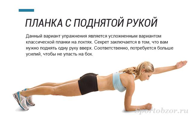 kak-pravilno-delat-uprazhneniya-dlya-vaginalnih-mishts
