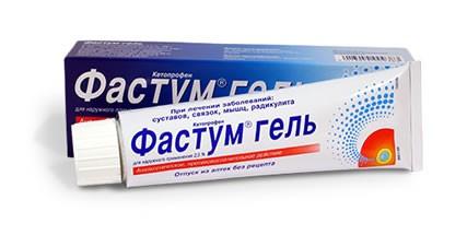 Как лечить хронический периодонтит зуба