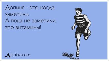 atkritka_1368919728_329.jpg