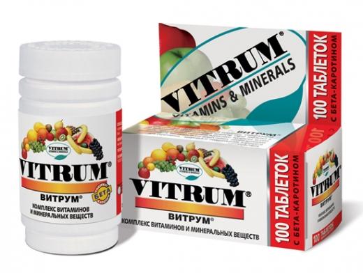 витамины для поддержания иммунитета