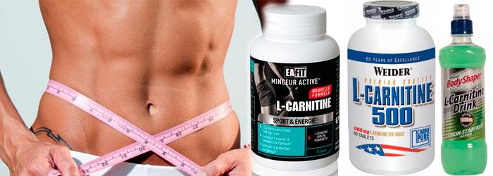 L-карнитин для похудения- естественный жиросжигатель