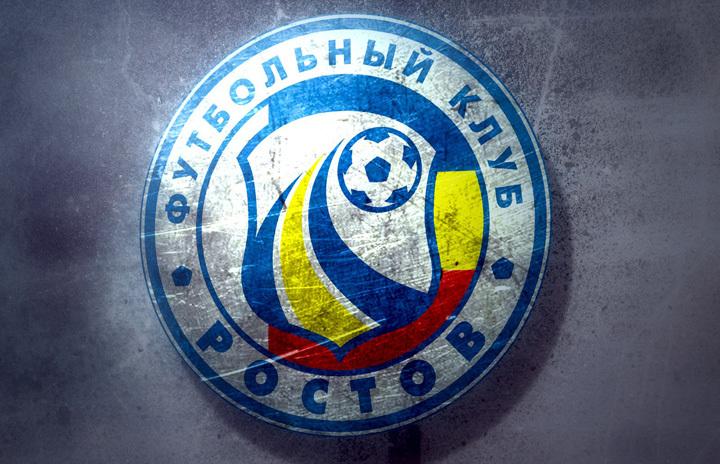 Футбол чемпионат россии 2016-2017 ростов