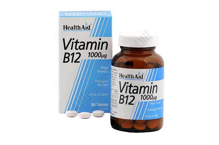 Витамины нейромультивит, инструкция