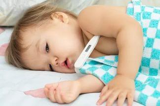 как лечить ребенка 1 год от простуды
