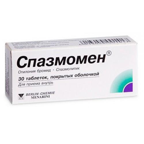 Что пить при увеличенной печени медикаменты