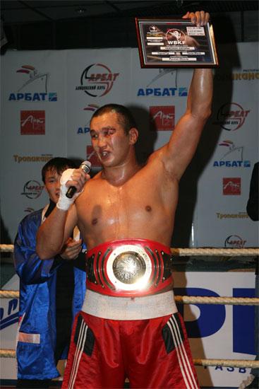 кикбоксинг, WBKF, бойцовский Клуб «Арбат»