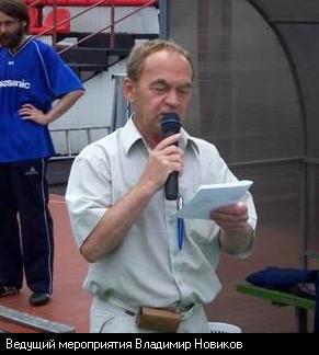 спортивный репортаж, мини-футбол, турнир, спортивный журнал СпортОбзор.Ру