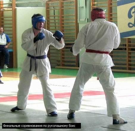 III Спартакиадa ОГО ВФСО