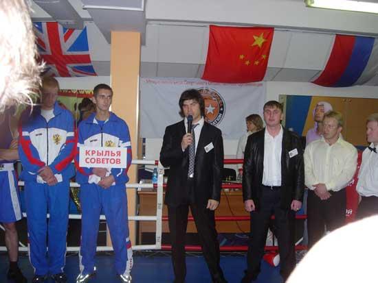 Кубок Евразии по боксу, кикбоксингу и тайскому боксу среди фитнес центров
