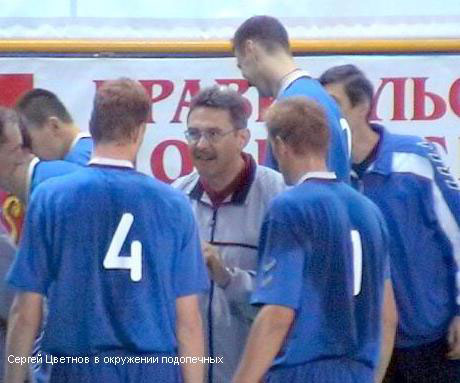 спортивный репортаж, волейбол, спортивный журнал СпортОбзор.Ру