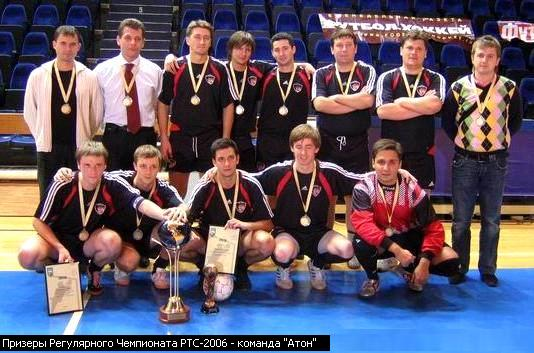 турнир по футболу мини-футбольной Лиги РТС-2006