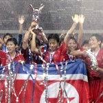 Чемпионате Мира по футболу среди девушек до 20 лет