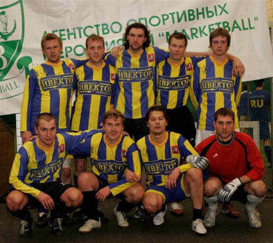 Чемпионов по футболу и босния футбол