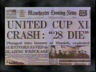 футбольный клуб Манчестер Юнайтед, футбол