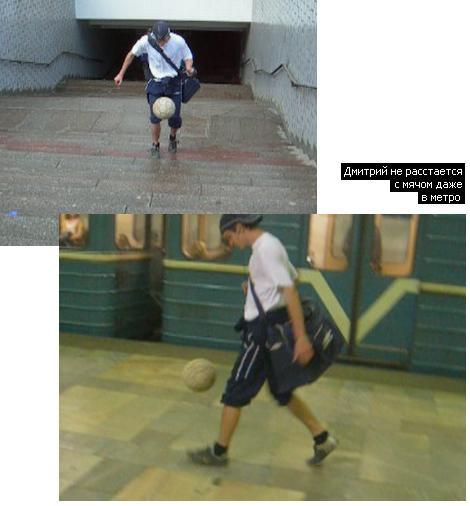 Дмитрий Карпов, футбольный фристайл