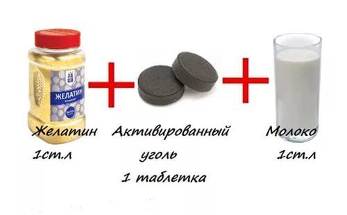 Маска для лица активированный уголь и желатин