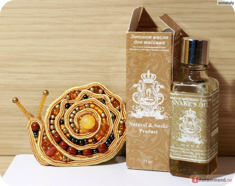 Labbio бальзам для волос змеиное масло контроль выпадения волос 250мл – купить в Томске по низкой цене в интернет-аптеке