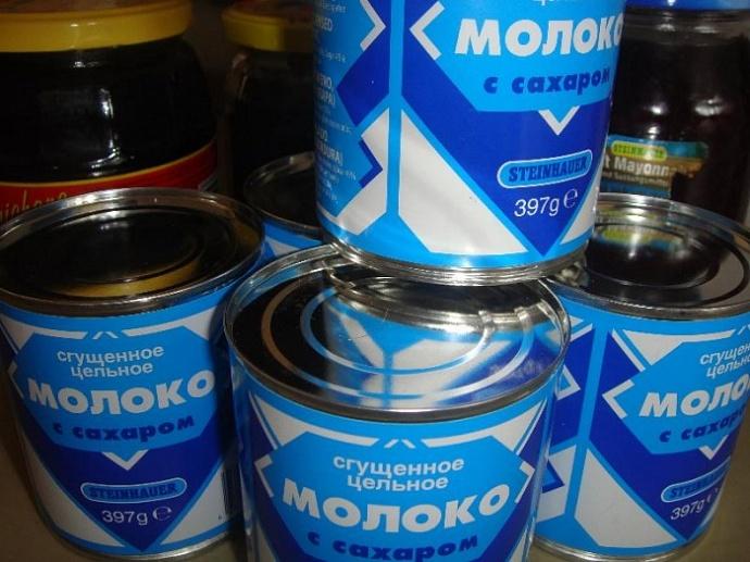 Калорийность сгущенное молоко Рогачев (8,5%). Химический состав и пищевая ценность.