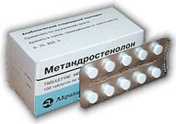 Метандиенон как прин цена-на-сустанон-250