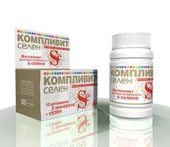 Какие витамины нужны для щитовидной железы