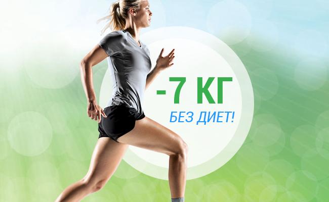 Упражнения дома для похудения, комплекс простых и эффективных.