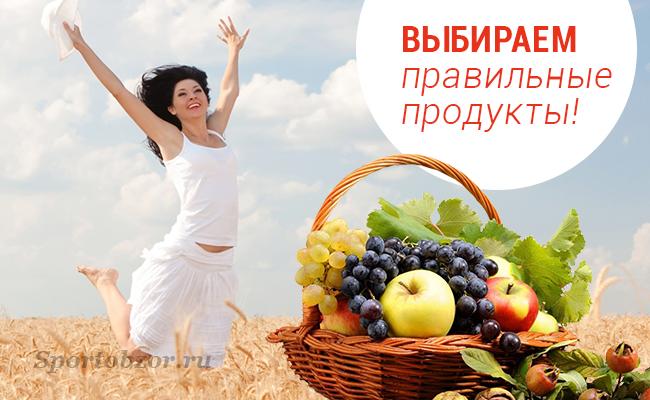 👆 Диета для похудения на 5 кг за месяц, как скинуть 5 кг за месяц ... 69c77b0880f